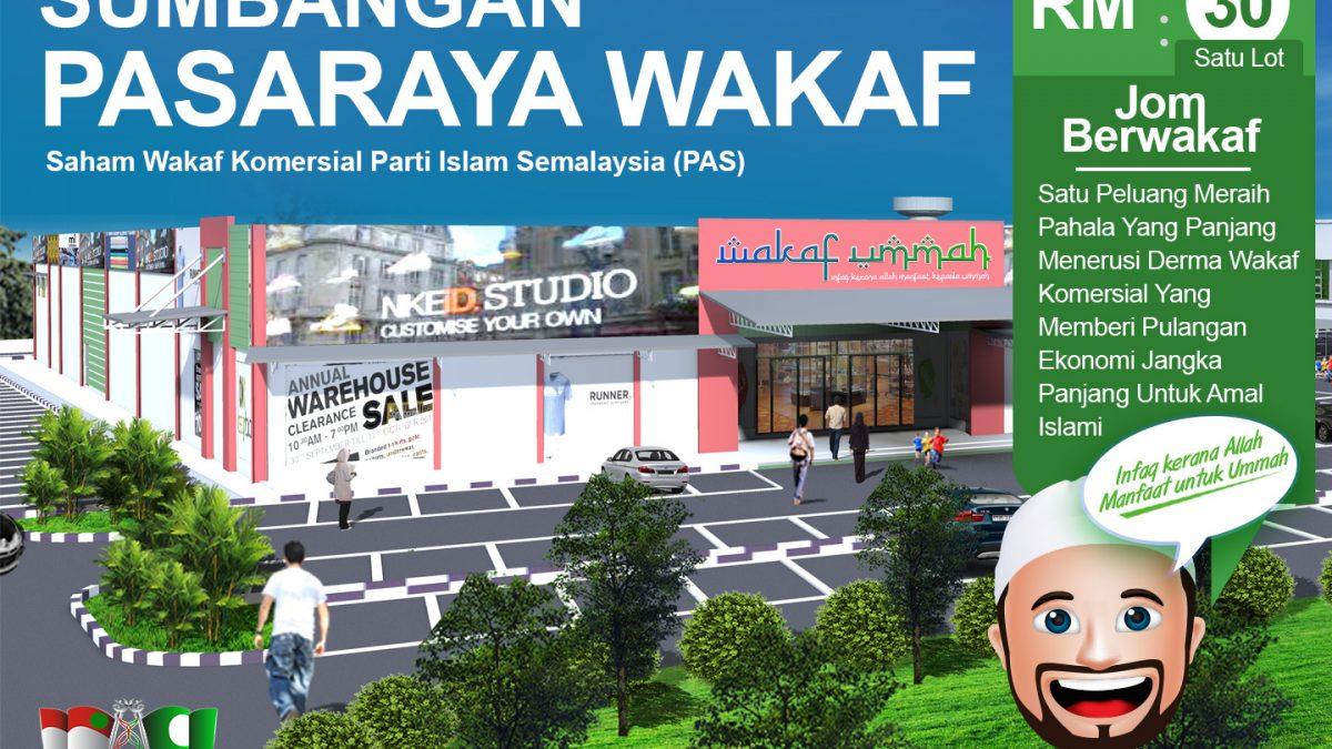 Header_Wakaf_Ummah_01