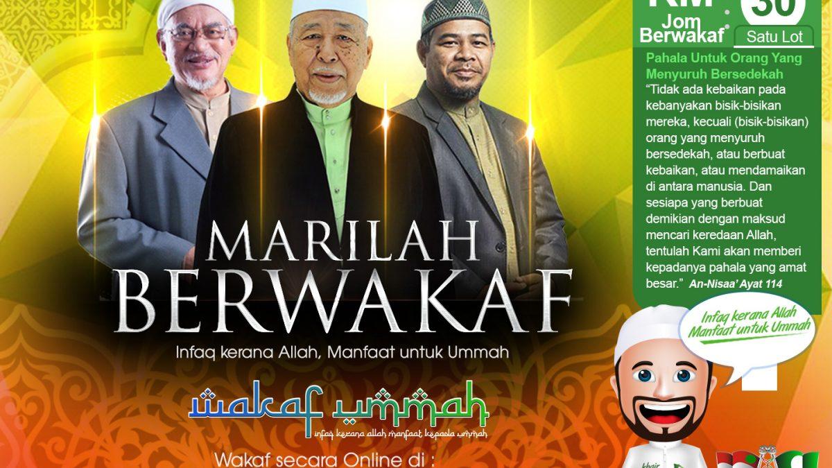 Header_Wakaf_Ummah_05