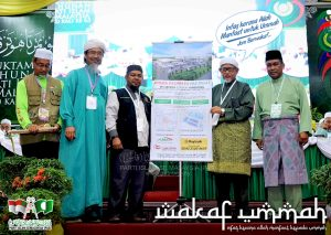 Wakaf-Ummah-Main-Website