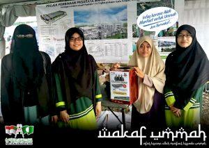 Wakaf-Ummah-Main-Website-Ustazah
