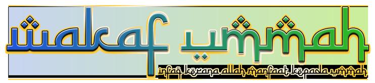 logo-wakaf-ummah