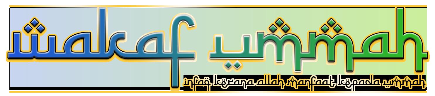 wakaf-ummah