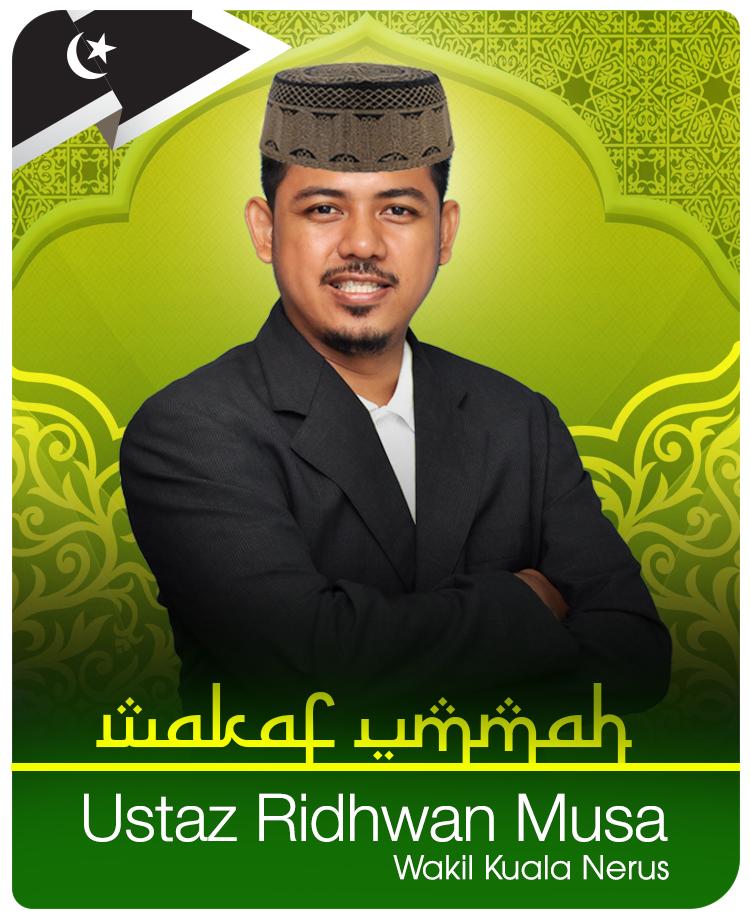 Wakaf-Ummah-Ejen-Ridhwan-Musa-Wakil_Kuala-Nerus-2