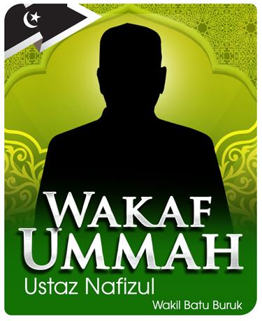 ejen-wakaf-ummah-ejen-wakaf-ummah-ustaz-ahmad-ulwan-wakil-tepoh-kuala-nerus