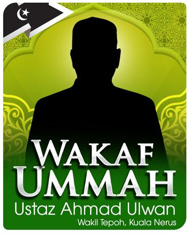 ejen-wakaf-ummah-ustaz-ahmad-ulwan-wakil-tepoh-kuala-nerus